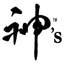 Master Shin's Ki-Energy Therapy, the best energy healer in New York